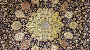 The Design of the Ardabil Carpet