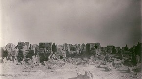 Ruins of large structures in centre of northern area, Yar-khoto, Sir Marc Aurel Stein, 1915. Photo 392/29(259), © The British Library Board