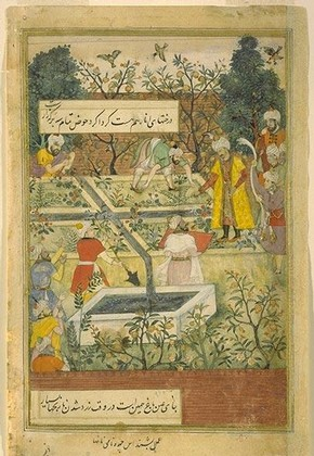 'Babur supervising the laying out of the Garden of Fidelity', about 1590, Museum no. IM.276-1913