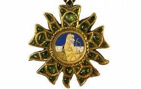 Order of Merit of Ranjit Singh, about 1838. Museum no. IS 92-1981