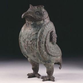 Vessel, 1300-1050 BC. Museum no. M.5-1935
