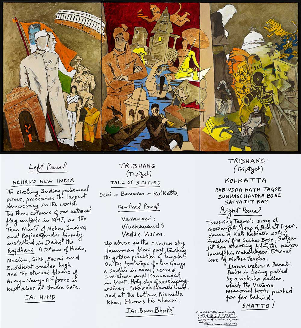 Mf Husain Master Of Modern Indian Painting  About The Exhibition  Mf Husain Tale Of Three Cities  Courtesy Of Usha Mittal Synthesis Essay Prompt also Reflective Essay On English Class  Argumentative Essay Papers