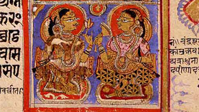 Jainism: Illuminated Manuscripts and Jain art