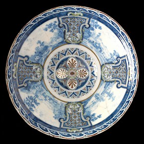Milk pan, The Greek A factory, Delft, Netherlands, 1689-1794. Museum no. C.90-1950