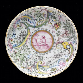 Saucer, Meissen porcelain factory, 1720-1730. Museum no. C.218A-1938