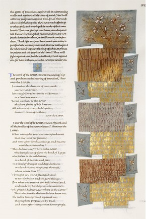 'Now the Word, Jeremiah 1:4-10', illuminated calfskin vellum bible page by Sally Mae Joseph, 2004. Hill Museum & Manuscript Library Collection