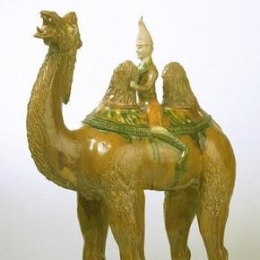 Figure, 700-750. Museum no. C.880-1936