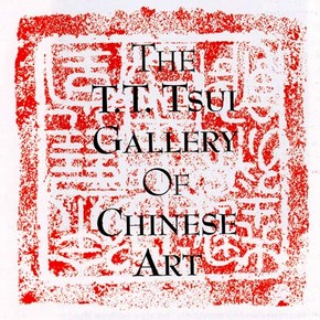 The T.T. Tsui Gallery of Chinese Art