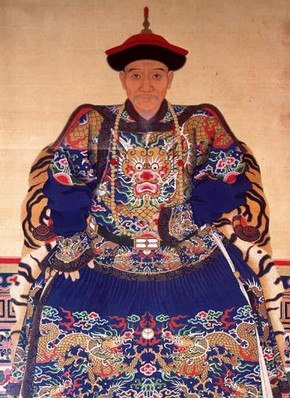 Potrait of Lu Ming, China, 18th century. Museum no. E.360-1956. © Victoria and Albert Museum, London