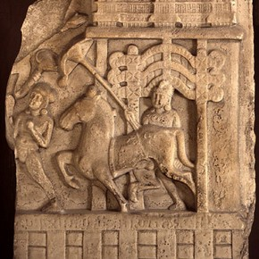 Amaravati drum slab, Kalipavastu. With permission of The British Museum