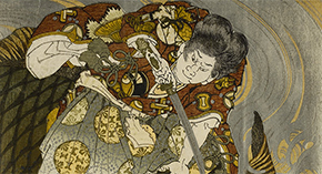 Ukiyo-e: Pictures of the Floating World
