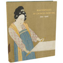 V&A Shop: Masterpieces of Chinese Painting
