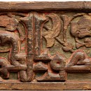 Detail from wooden panel with Arabic inscription, Spain or Morocco, 1150-1250. Museum no. 378A-1907