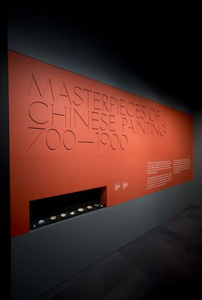 Masterpieces of Chinese Painting 700 - 1900 © Victoria and Albert Museum, London