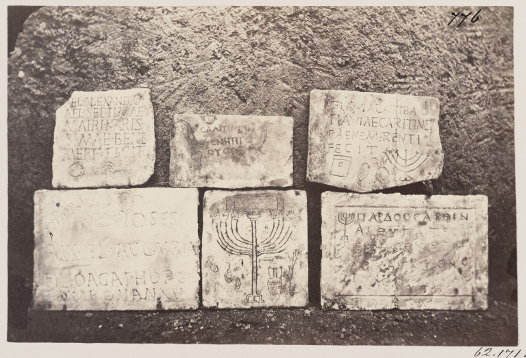 Photograph of inscriptions in the Jews' Catacomb