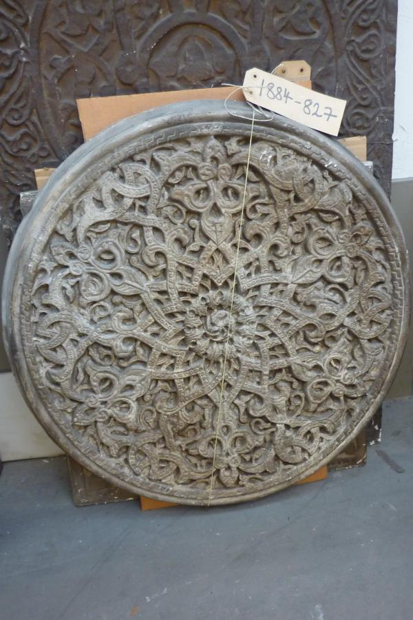 Cast of a roundel from the Madrasa of Sultan Hasan, Museum no.827-1884