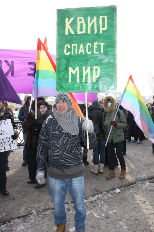 Protest rally in Moscow, on February 4 th, 2012