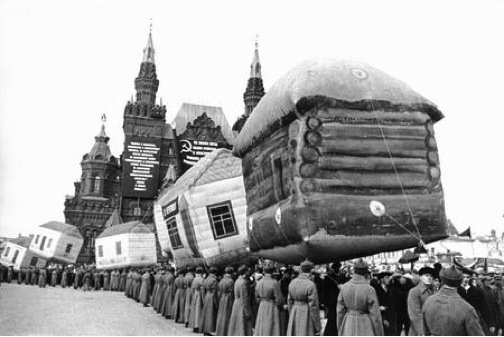 Inflatable Houses at the Red Square. Date unknown. Photo by Georg Zelma. Collection Moscow House of Photography.