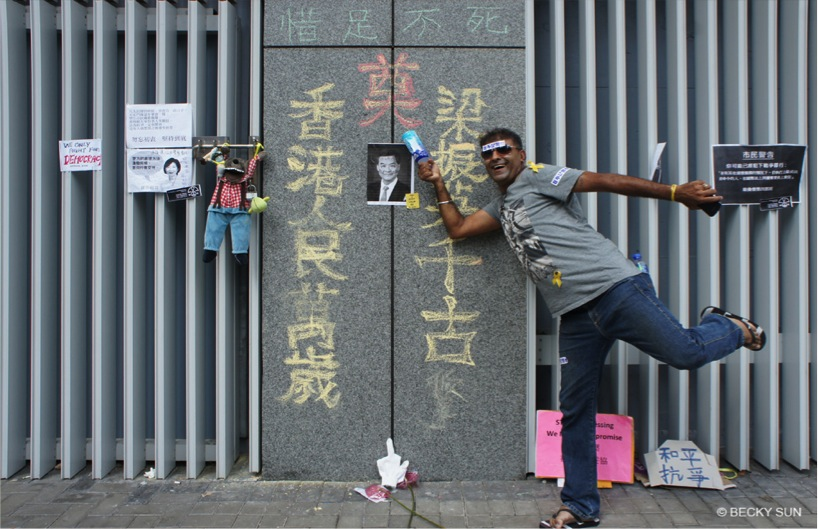 Mock memorial for CY Leung on the walls of the Central Government Offices in Admiralty in the early days of the Movement, with plush toy wolf Lufsig on the side. The Lufsig toy from IKEA, whose original Chinese name for the Hong Kong market sounded like a profanity, is another symbol of protest after a protester throwing this toy at Leung in January this year.