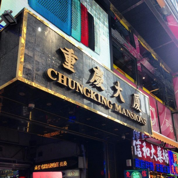 Chungking Mansions_sml
