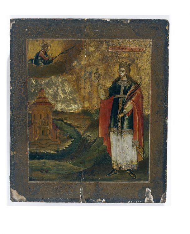Icon of St. Barbara, Russian or Bulgarian school, probably 1861 © Victoria and Albert Museum, London
