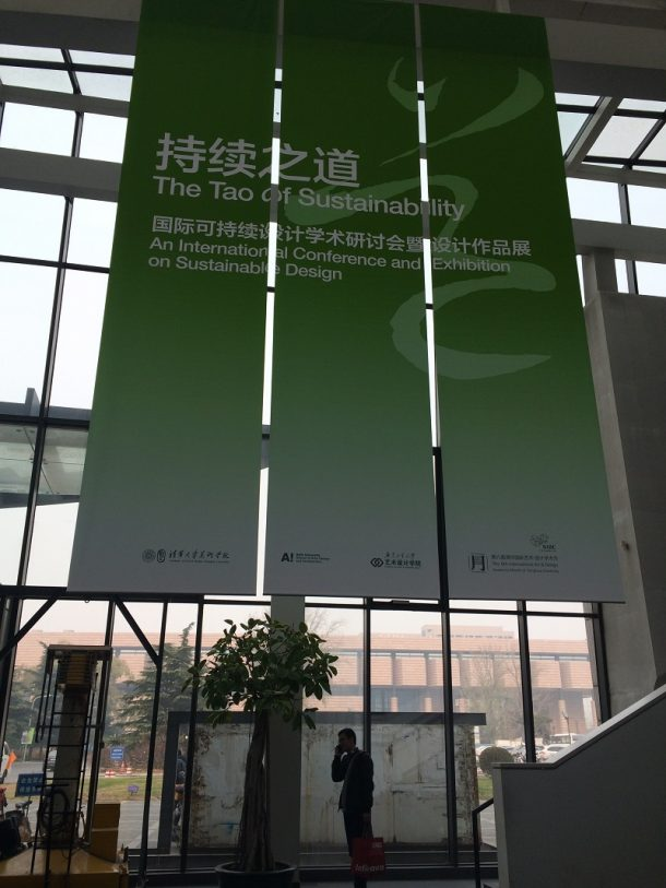 Qinghua - The Tao of Sustainability