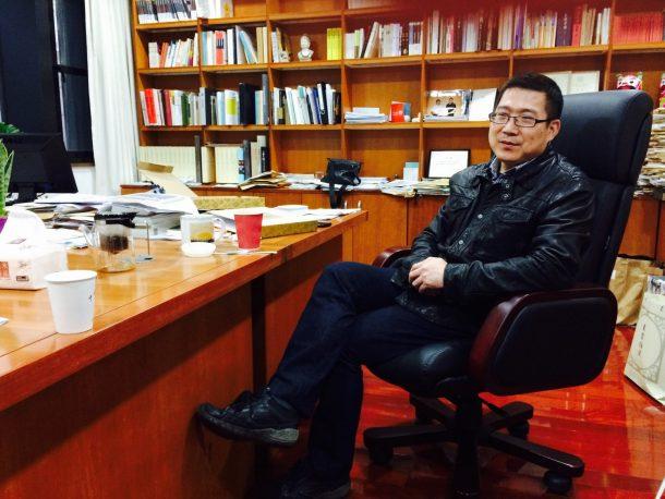 Prof Hang Jian