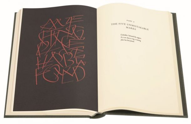 In Parenthesis, illustrated by Ewan Clayton, published by Folio Society.
