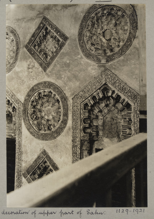 K.A.C. Creswell 1916-21 Stucco decoration of the upper part of the sahn of the Mosque of Aslam al-Bahay, Cairo gelatin silver print? Museum no. 1129-1921