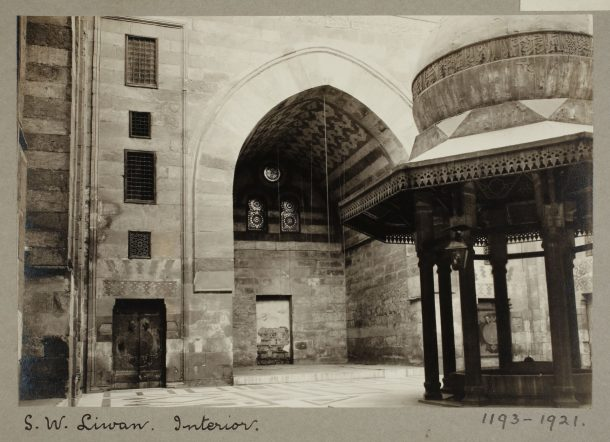 K.A.C. Creswell ca. 1916 S.W. Liwan. Interior gelatin silver print? Museum no. 1193-1921