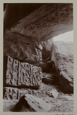 1645-1912 Photograph Photograph depicting the doorway to room 5 at the ruins of the summer palace at Hatra, Iraq. Iraq