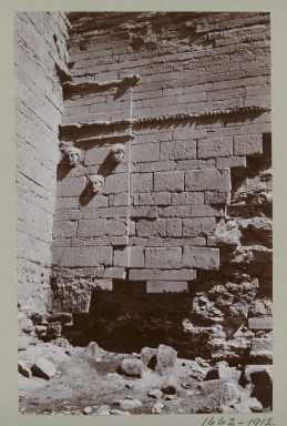 1662-1912 Photograph Photograph depicting sculpted faces in the north wall of the south liwan at the ruins in Hatra, Iraq. Iraq