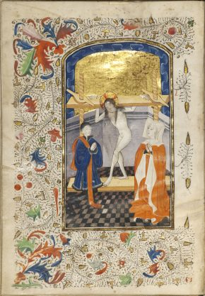 MSL/1902/1690 f.18v, Book of Hours (Use of Sarum). Netherlands, ca. 1440. © V&A Museum. NAL:38041800159766; NAL:KRP.C.76; NAL:MSL/1902/1690; NAL:Reid 45; NAL:f18v