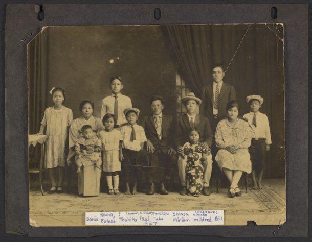 Takaezu, family portrait, c. 1930? (c) Archives of American Art