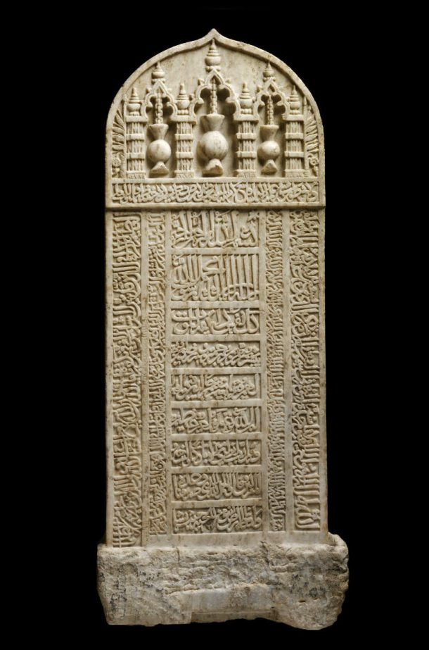 the headstone of the tomb of Nur al-Din Ibrahim (museum number A.12-1933) © Victoria and Albert Museum, London