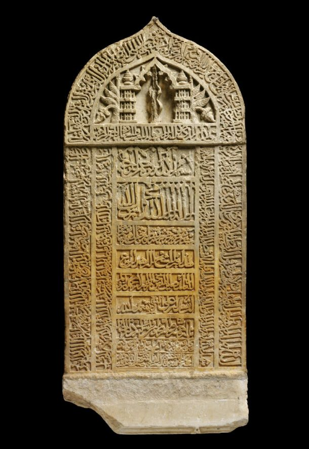 Shaykh Mohammad's gravestone (Mus. number A.5-1932) © Victoria and Albert Museum, London