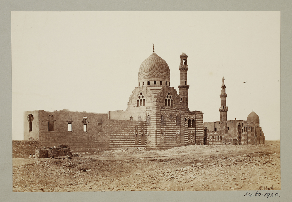 Funerary complexes of Mamluk Amir Qurqumas and Mamluk Sultan al-Ashraf Inal