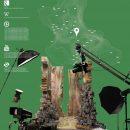 Mond Qu: 'Aditnalta: An Island Dispersed Across The Internet', AA Year 5, 2012/13.
