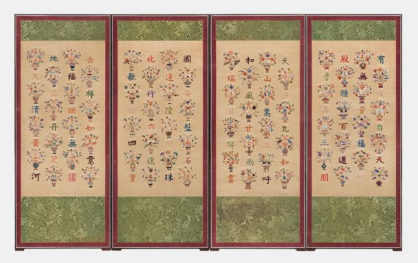 Figure 4. The completed four-panel screen (Photograph courtesy of Overseas Korean Cultural Heritage Foundation)