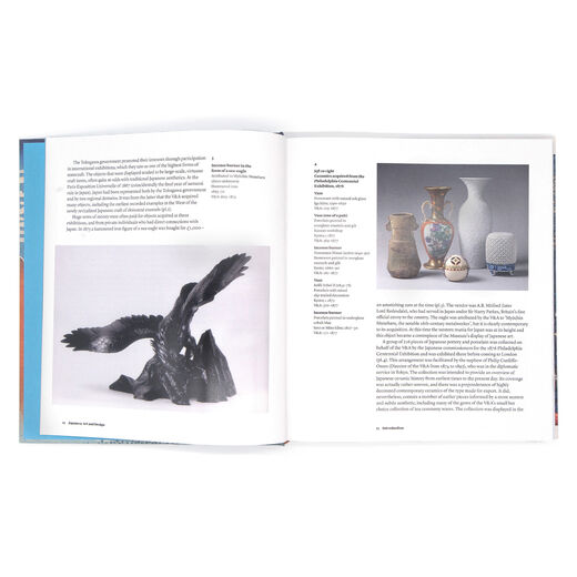 Japanese Art and Design (Hardback)