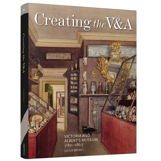 Creating the V&A: Victoria and Albert's Museum (1851-1861)